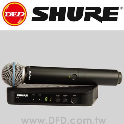 美國 舒爾 SHURE BLX24/BETA58 手持式無線系統 公司貨