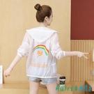 防曬衣女短款2020夏裝新款學生韓版寬鬆雪紡開衫戶外騎車超薄外套 OO6706『科炫3C』
