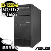 【現貨】ASUS TS100-E9 商用伺服器 E3-1220v6/16GB/1TBx2/300W/2016ESS