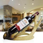個性鹿角紅酒架擺件創意酒瓶架