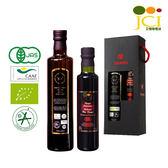 《JCI 艾欖》 日本風味油醋禮盒- JCI 日本JAS認證 特級冷壓初榨橄欖油500ml+Balsamic葡萄酒醋 250ml