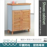 《固的家具GOOD》502-001-AG 正百葉實木面板鞋櫃【雙北市含搬運組裝】