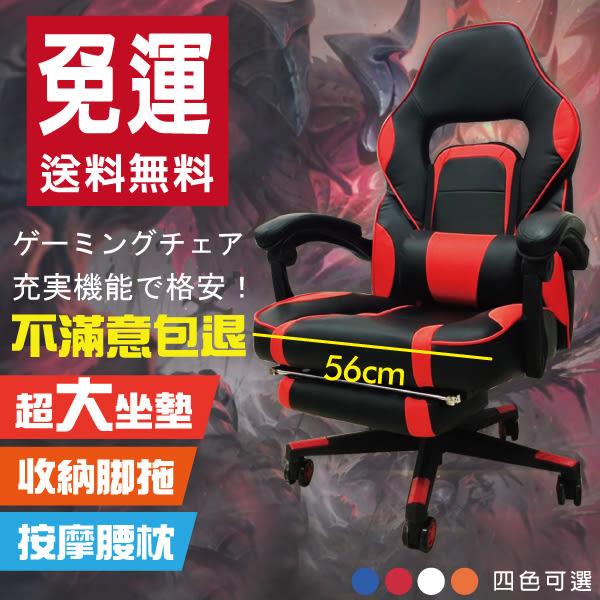 FDW【JR055】免運現貨*大屁股救星超大坐墊加厚加寬電競椅/賽車椅/電腦椅/辦公椅/工作椅
