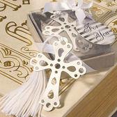 【BlueCat】婚禮小物 浪漫鏤空十字架含流蘇創意書籤