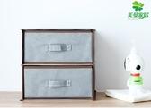 收納盒美曼內衣收納盒抽屜式布藝衣柜內褲整理盒子家用雙層桌面收納盒