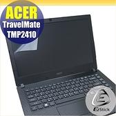 【Ezstick】ACER TravelMate TMP2410 靜電式筆電LCD液晶螢幕貼 (可選鏡面或霧面)