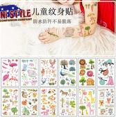 原創 環保 防水 防汗 卡通 動物 紋身貼 可愛 兒童 玩具 貼紙 趣味 紋身 刺青貼