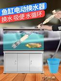 金利佳魚缸換水器電動洗沙吸便一體機全自動水族箱清潔吸污抽 mks免運