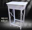 可行動簡易陽台室外臨時廚房水池洗菜盆單槽單盆塑料洗手盆帶支架WD小時光生活館