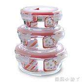 便當盒微波爐飯盒女圓形保鮮盒上班帶飯玻璃飯盒成人學生帶蓋韓國 igo蘿莉小腳ㄚ