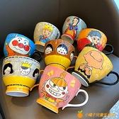 白雪公主馬克杯帶勺陶瓷牛奶杯碗小丸子可微波手繪杯【小橘子】