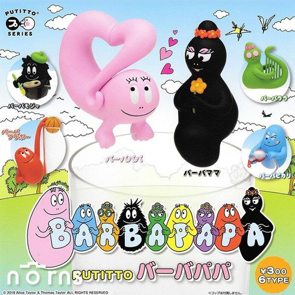 【KITAN扭蛋 泡泡先生杯緣公仔】Norns Barbapapa家族 日本轉蛋 奇譚俱樂部PUTITTO 可愛擺飾 玩具