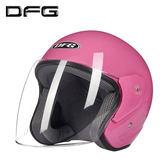 DFG電動電瓶摩托車頭盔男女士四季通用輕便式夏季防曬可愛安全帽