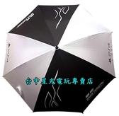 【GT SPORT】☆ 跑車浪漫旅 競速 限量特製 原創設計賽車雨傘 大雨傘 約95公分 ☆【台中星光電玩】