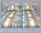 碧多妮寢飾-夏日情懷-60支紗精梳綿-被套