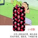 [ZD552KL 軟殼] 華碩 ASUS ZenFone 4 Selfie Pro Z01MDA 手機殼 外殼 保護套 小怪獸