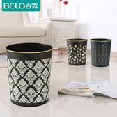 雙12鉅惠 BELO/百露家用垃圾桶衛生間廚房辦公室客廳浴室塑料手提廢紙紙簍