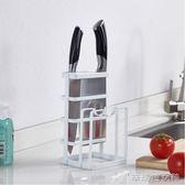 鐵藝刀架廚房置物架砧板架坐式鍋蓋架廚房用品刀座刀具收納架 辛瑞拉