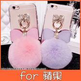 蘋果 iPhone XS MAX XR iPhoneX i8 Plus i7 Plus I6Splus 蝴蝶結毛球透底殼 手機殼 掛件 保護殼 訂製