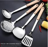 鍋具-防燙木柄不銹鋼鍋鏟湯勺炒菜鏟子廚具套裝加厚廚房不粘鍋家用炒勺 提拉米蘇