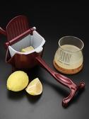 榨汁器潘石榴手動榨汁機手壓擠壓器榨石榴汁神器檸檬同款橙汁壓榨器家用LX 嬡孕哺