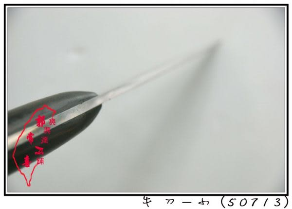 郭常喜與興達刀鋪-積層花紋鋼-牛刀-小(50713)