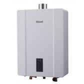(全省安裝)林內13公升數位恆溫強制排氣屋內熱水器RUA-C1300WF
