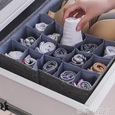 HOUYA內衣收納盒襪子內褲整理盒分格棉麻收納箱帶蓋宿舍家用防塵 蘿莉小腳丫