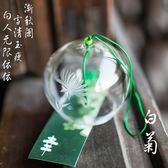 旭之光多款中號 手工創意玻璃日式江戶陽臺掛飾和風風鈴同學禮物【紅人衣櫥】