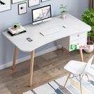 電腦桌書桌臺式家用小桌子簡約北歐現代簡約辦公桌學生臥室寫字桌【頁面價格是訂金價格】