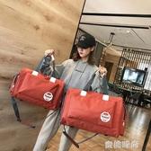 旅行包韓版短途潮耐用牛津布新品男女通用斜挎包手提大容量旅行袋『蜜桃時尚』