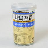 【味島】香鬆海苔罐 52g