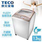 【東元TECO】】13kg 超音波定頻洗衣機 W1308UW(無電梯需加收樓層費)