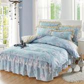 85折免運-棉質床裙四件套裙式蕾絲1.8m床全棉公主風床套單人雙人床罩1.5米