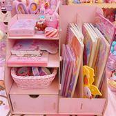 辦公收納粉色木質桌面書本收納整理盒學生宿舍桌面多功能粉嫩置物架 晴天時尚館