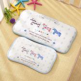 售完即止-嬰兒枕頭新生兒吸汗冰絲涼枕夏幼兒園透氣兒童蕎麥0-1-3-6歲10-11(庫存清出T)