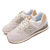 New Balance 復古休閒鞋 574 男鞋 米白 灰 經典款 膠底 運動鞋 NB 【ACS】 ML574AC2-D