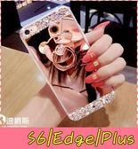 【萌萌噠】三星 Galaxy S6/Edge/Plus 奢華女神鏡面款 水鑽貼鑽全包鏡面軟殼+小熊支架 組合款 手機殼