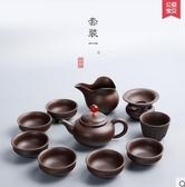 紫砂功夫茶具泡茶茶杯套裝側把壺套裝