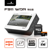 【LOOKING】F911特仕版 WIFI版 雙WDR鏡頭 機車行車記錄器 AHD1080P 前後雙錄
