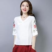 棉麻上衣 春夏2021民族風女裝v領繡花襯衣中國風寬松棉麻五分袖T恤刺繡上衣