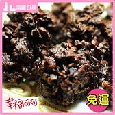 巧克力 幸福可可 岩石小脆餅手工巧克力(法式甜點心客製化甜點糕點聖誕白色情人節)