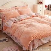 珊瑚絨四件套加厚法萊絨水晶絨床單被套床上法蘭絨  【快速出貨】YYJ