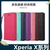 SONY Xperia X XA XP XZs Hanman保護套 皮革側翻皮套 隱形磁扣 簡易防水 帶掛繩 支架 插卡 手機套 手機殼