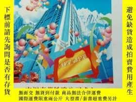 二手書博民逛書店慶祝青藏鐵路公司成立罕見信封Y12593 中華人民共和國 北京市