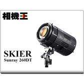 Skier Sunray 260 DT 雙色溫LED燈【接受預訂】
