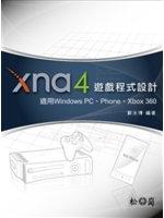二手書博民逛書店《XNA 4遊戲程式設計:適用Windows PC、Phone、Xbox 360》 R2Y ISBN:9789572238714