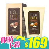 韓國 SOME BY MI 穀物去角質洗面乳 100ml【新高橋藥妝】效期:2021.03.01