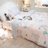 【預購】啾啾掰掰 S1單人床包兩件組 100%復古純棉 台灣製造 棉床本舖