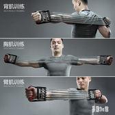 彈簧拉力器擴胸器男士健身器材家用多功能拉簧臂力器鍛煉訓練胸肌 aj4654『易購3c館』